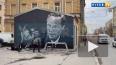 """Граффити с персонажем из """"Криминального чтива"""" на ..."""