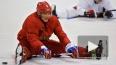Хоккей Россия - Словения 13 февраля: прямая трансляция, ...
