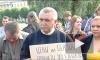 Петербургский суд поддержал оппозиционера