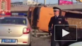 Видео из Москвы: В центре перевернулся грузовик с землей
