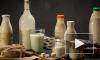 Молочные продукты и хлеб заменили алкоголь и сигареты в топ-5 самых востребованных товаров