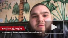 Украина запретила ввоз пшеницы, бумаги, масла и моющих средств из России