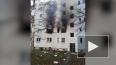 В Германии по меньшей мере 25 человек пострадали при взр...