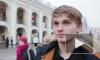 Молодежь Петербурга в новогоднюю ночь собралась пить этиловый спирт