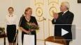 Полтавченко наградил лучших журналистов Петербурга
