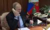 Песков прокомментировал предстоящую встречу Путина с Зеленским