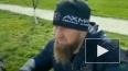 Кадыров похвалил силовиков за избиение нарушителя ...