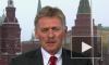 Песков заявил, что Путин регулярно тестируется на коронавирус