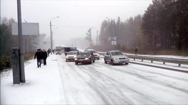 В Томске в ДТП попала машина губернатора Сергея Жвачкина