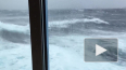 Видео шторма: 9-метровая волна накрыла круизный лайнер