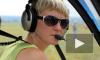 Чемпионка-вертолетчица погибла в катастрофе вместе с крупным чиновником