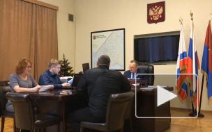 Выборг присоединился к Всероссийскому дню приёма граждан