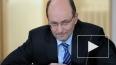 У пострадавшего в ДТП Мишарина перелом основания черепа ...