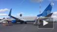 В Пулково самолет задел крылом пожарную машину