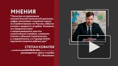 НОСТРОЙ и ЕЗС.РФ оценили масштабы оттока мигрантов со стройплощадок