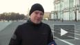 """Петербургский гид проводит """"бегущие экскурсии"""" по ..."""