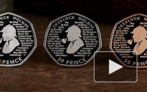 В Великобритании появилась монета 50 пенсов с профилем Шерлока Холмса