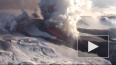 Извержение Плоского Толбачика: раскаленная лава подожгла ...