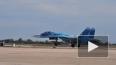Российский истребитель не позволил американскому самолет...