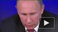 Путин об Украине: нам стоит пошевелить мускулами, ...