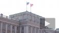 Парламентарии Петербурга утвердил половину состава ...