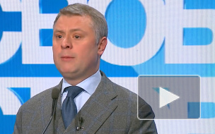 """В """"Нафтогазе"""" прокомментировали заявление Миллера по цене на газ для Украины"""