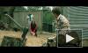 В сети появился трейлер американского фильма ужасов про алтайского злого духа