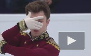 Российский фигурист Алиев стал чемпионом Европы