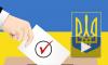 Выборы президента Украины 2014: в Донецке и Луганске не работает ни один избирательный участок