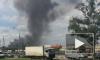 Площадь пожара на заводе ЗиЛ увеличилась до 2 тыс м², к тушению привлекли вертолеты