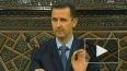 США назвали президента Сирии Асада сумасшедшим