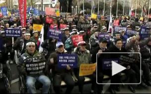 Жители Южной Кореи требуют реванш