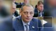 В Татарстане в авиакатастрофепогиб депутат Айрат ...
