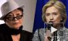 Йоко Оно призналась, что была любовницей Хиллари Клинтон
