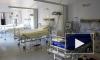 В Подольске врач изнасиловал беспомощную пациентку