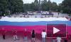 Видео: в Выборге отметили День российского флага