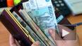 Россиян с низкой зарплатой могут освободить от уплаты ...