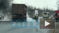 В Понтонном пожарные тушили загоревшийся самосвал