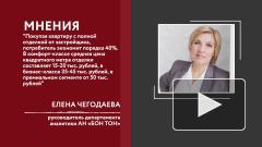 Московские застройщики увеличили предложение массового жилья под ключ