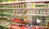 """Роспотребнадзор введет понятие """"качество продуктов питания"""""""