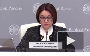 Российские банки сообщают о росте интереса налоговой к счетам клиентов
