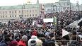 Митинг на Болотной площади в Москве завершается