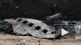 В Киеве назвали несколько версий крушения Boeing в Тегер...