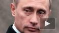 Первое место в рейтинге российских политиков удерживает ...