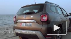 Обновленный кроссовер Renault Duster будет представлен в России без дизеля