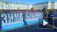На Дворцовой представили снегоуборочную технику и ...
