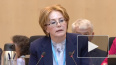 Скворцова: Вопрос об эвтаназии в России должен решаться ...