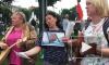 На митинге против пенсионной реформы в ход пошли частушки