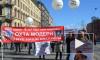 """По факту мошенничества в сфере долевого строительства """"Охта-Модерн"""" возбуждено уголовное дело"""