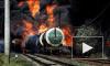 Поезд в огне: в Красноярском крае тушили грузовой состав